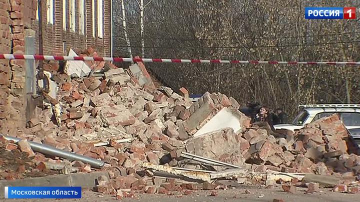 Вести.Ru  Обрушение стены жилого дома в Ногинском районе произошло в ... 51f46b44d69