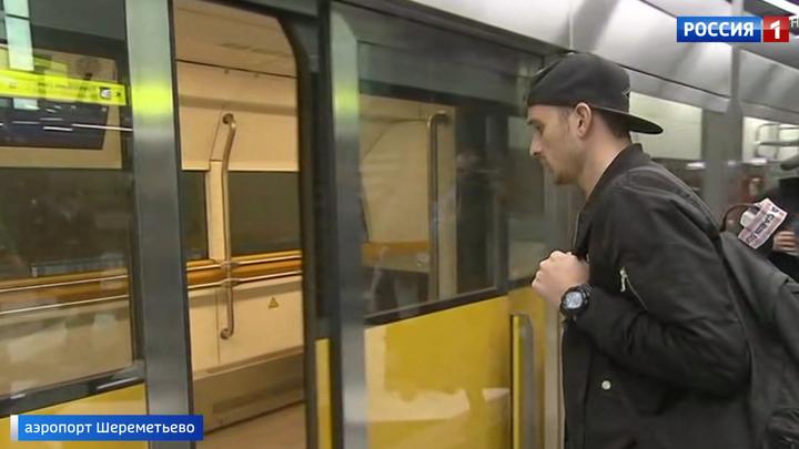 Терминалы Шереметьева связал подземный поезд