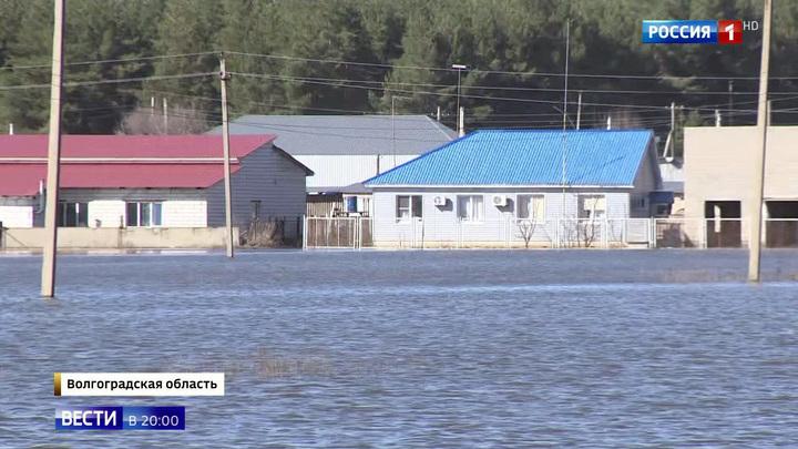 Президент поручил волгоградскому губернатору оперативно ликвидировать последствия паводка