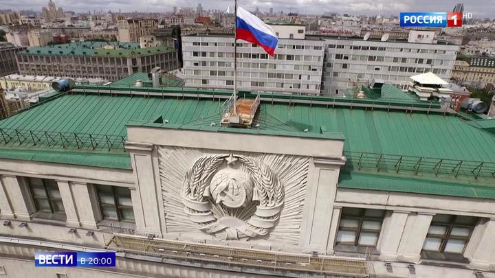 Контрудар: Дума подготовила ответ авторам антироссийских санкций