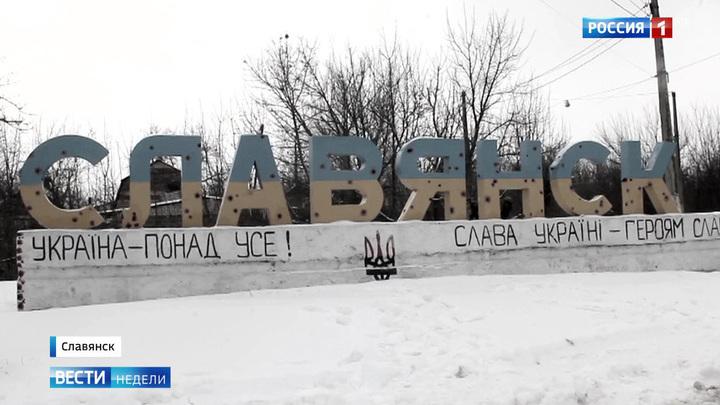 Герои Донбасса: история предательства