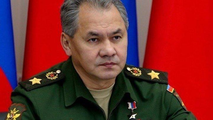 Шойгу поздравил ракетчиков с днем Ракетных войск стратегического назначения