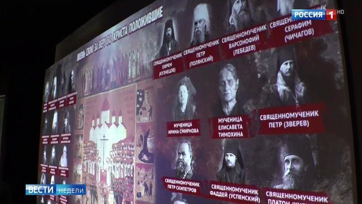 В Париже открылась мультимедийная православная выставка