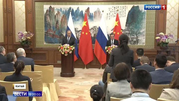 Россия и Китай решают, как защитить международное право