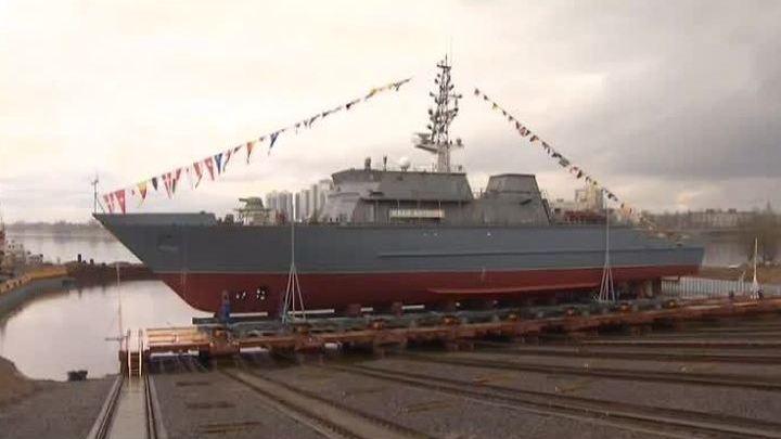 В Санкт-Петербурге на воду спустили тральщик с корпусом из стеклопластика
