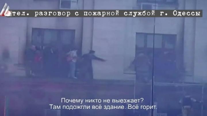 """Откровения """"снайперов Майдана"""" раскрыли шокирующие детали одесской трагедии"""