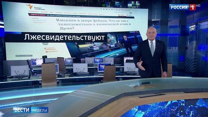 """""""Радио Свобода"""" выдало фейк со ссылкой на несуществующий выпуск """"Вестей недели"""""""