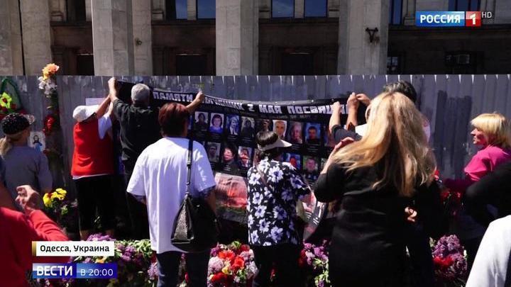 4 года бойне в Доме профсоюзов: нацисты грозят тем, кто все помнит
