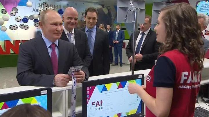 У Путина и Инфантино теперь есть паспорта болельщиков