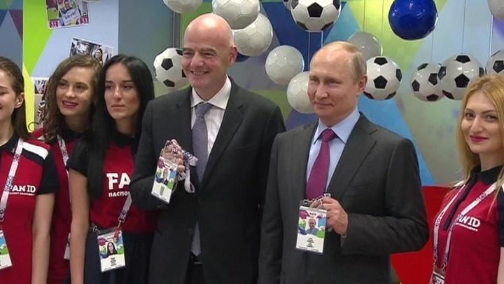 К турниру готовы: Владимир Путин обратился к главам регионов, где пройдут матчи ЧМ-2018