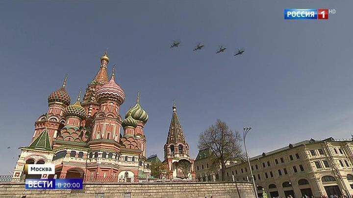 """Су-57 и МиГи с """"Кинжалами"""": авиаторы удивили москвичей новинками"""