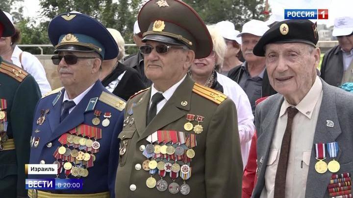 В Израиле впервые отмечают День Победы как государственный праздник