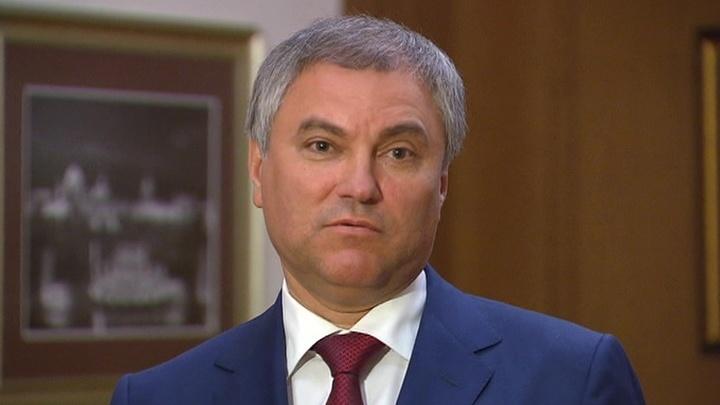 Володин: Россия сделала все для восстановления диалога с ПАСЕ