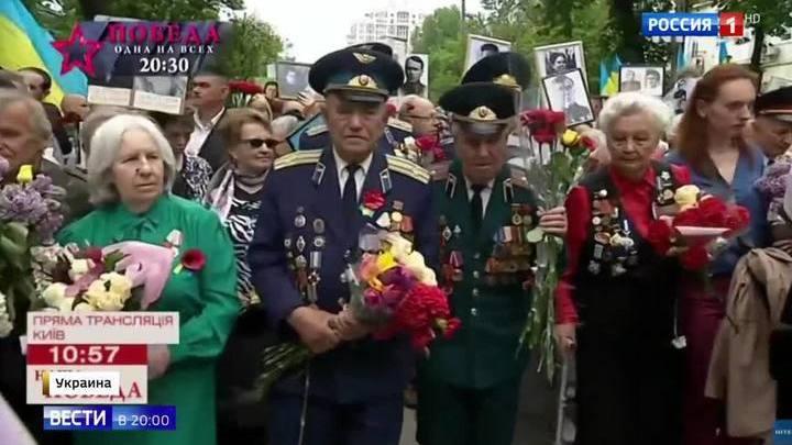 """Телеканал """"Интер"""" попал в опалу из-за трансляций про День Победы"""