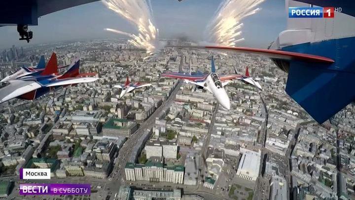 Парад Победы: авиация отработала, несмотря на холод и болтанку