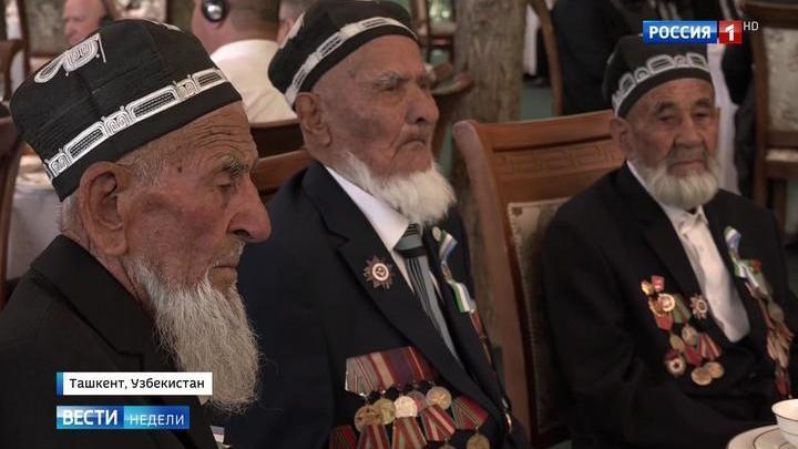 Память о Победе на генетическом уровне связала народы России и Узбекистана