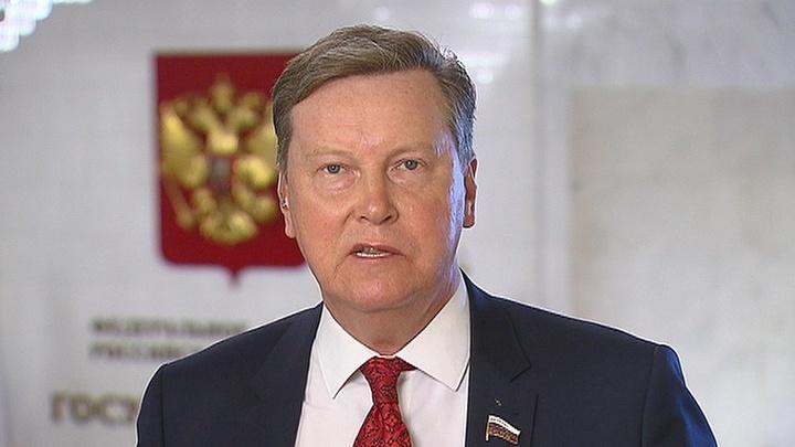 Олег Нилов: нужно нанести удар по главной монополии США