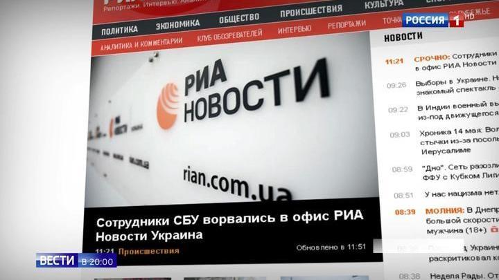 """У """"изменников"""" Украины нашли карту Новороссии и георгиевские ленты"""