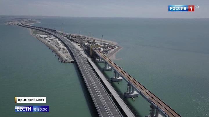 Исторический день: Крым навсегда соединился с Россией мостом
