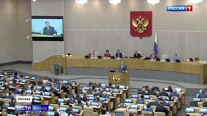 """Контрсанкции: Госдума дала ответ """"вашингтонскому обкому"""""""