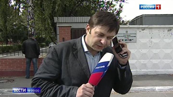 Провокация СБУ: Кириллу Вышинскому грозит 15 лет тюрьмы