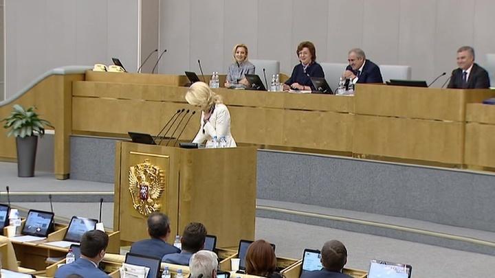Голикова расплакалась, уходя с должности главы Счетной палаты