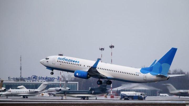 """""""Аэрофлот"""" и """"Победа"""" увеличат перевозку пассажиров в 1,5 раза"""