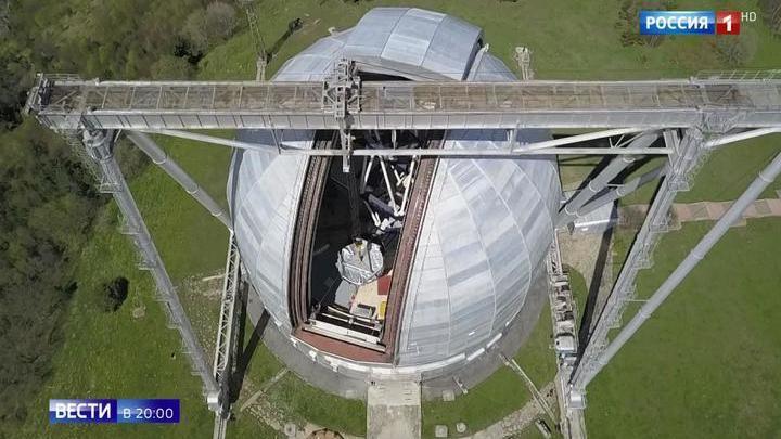 В Карачаево-Черкесии меняют оптическое зеркало на крупнейшем телескопе Евразии