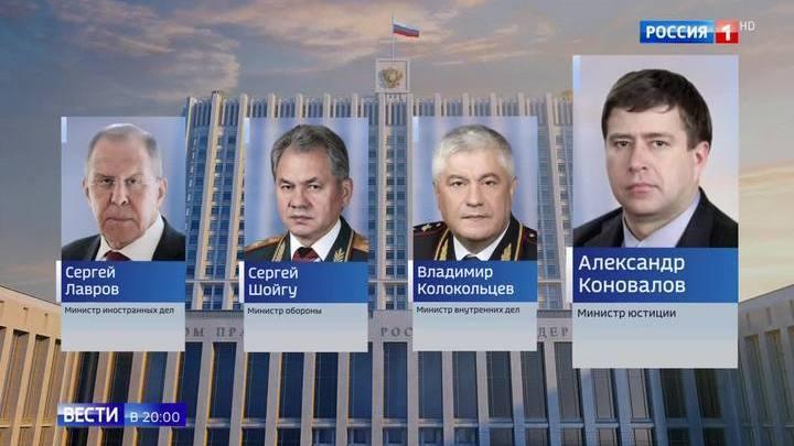Знакомьтесь, новые лица: российское правительство обновилось на треть