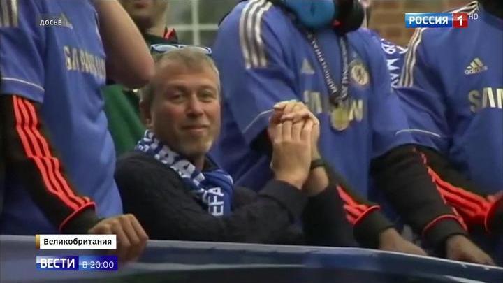 """Без виз. Абрамович пропустил победу """"Челси"""""""