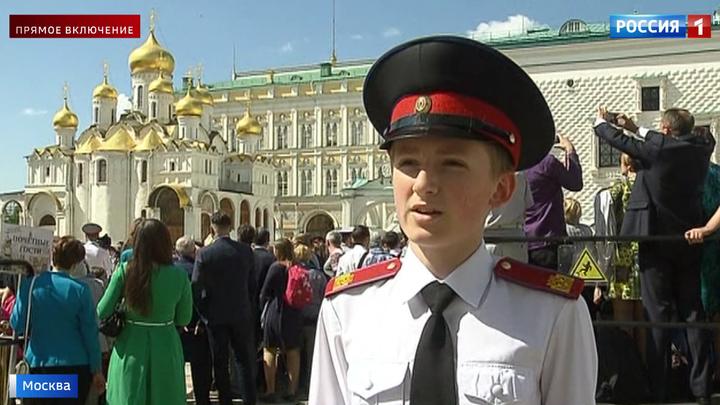 Вести-Москва. Эфир от 24 мая 2018 года (11:40)