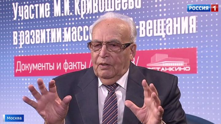 В Москве чествуют создателя цифрового телевещания Марка Кривошеева