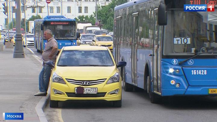 В столице прошел рейд по нелегальным такси