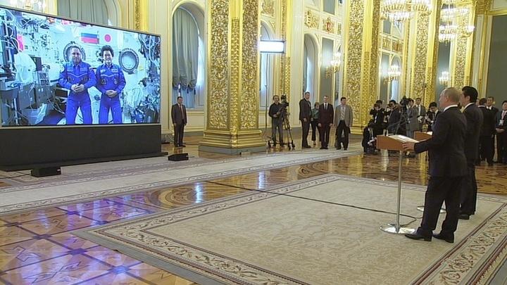 Путин и Абэ связались с космосом