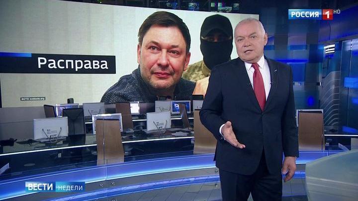 """Цензура и """"утки"""": Россию пытаются выставить виноватой во всем"""