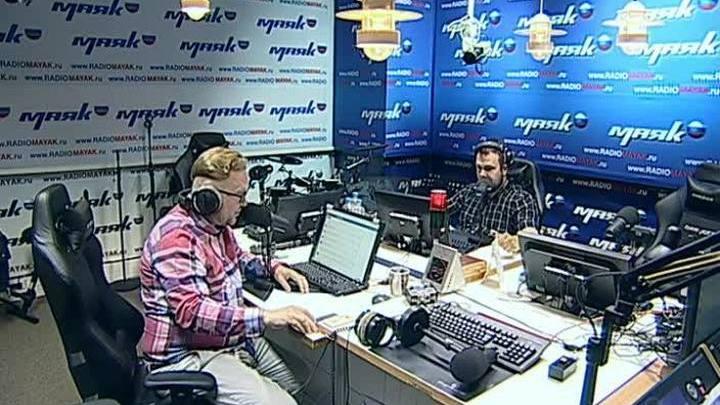 Сергей Стиллавин и его друзья. Как начать жить?