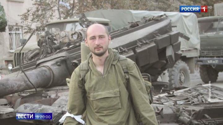 Инсценировка убийства Аркадия Бабченко прошла в традициях телешоу