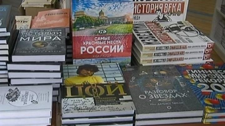 """В Москве стартовал книжный фестиваль """"Красная площадь"""""""