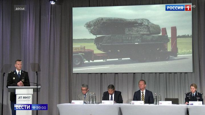 Малайзия не видит убедительных доказательств вины России в крушении MH17