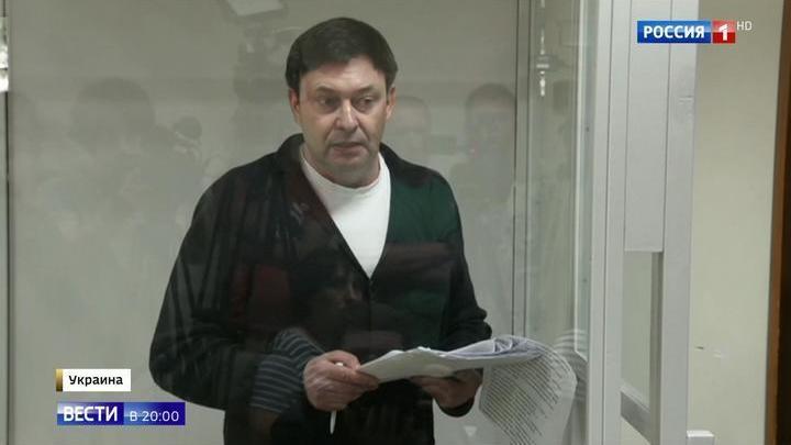 Дело Вышинского: обвиняемый в госизмене обратился к Порошенко и Путину