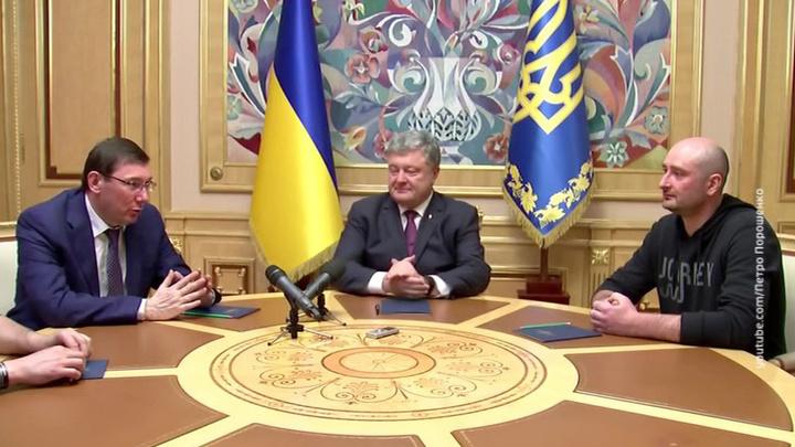 Сорок бочек вранья: власти Украины упорно продолжают лгать и изворачиваться по делу Бабченко