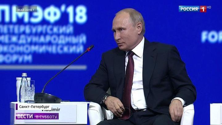 Встреча с Путиным опасна для Трампа