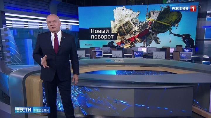 Русофобы продолжают гадить под флагом России
