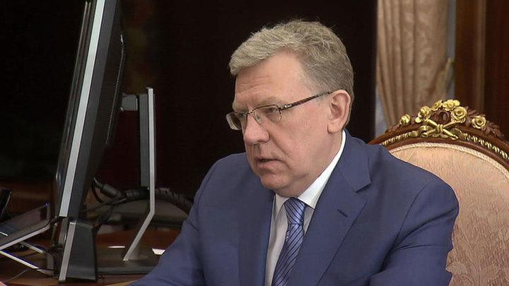 Кудрин: Счетная палата будет оценивать конечный результат расходов