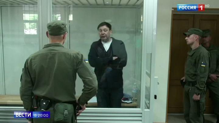 Вышинскому заявили, что отказаться от украинского гражданства не удастся