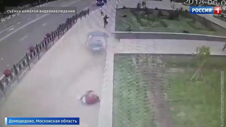 Авария в Домодедове: сбитые подростки в тяжелом состоянии