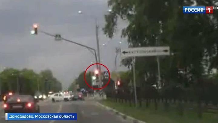 Страшная авария в Домодедове: что на самом деле произошло?