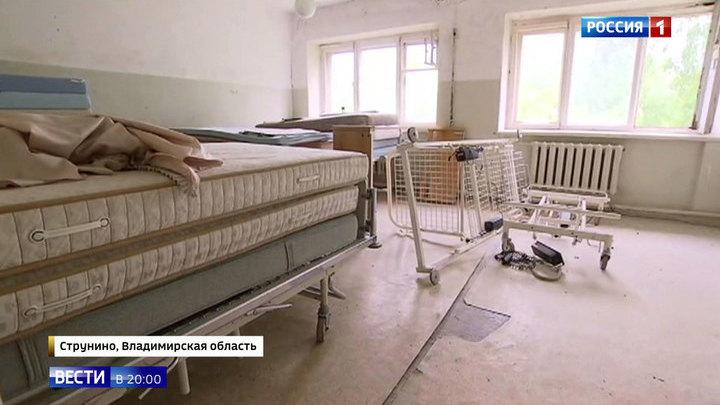 За проблемы жителей Струнина ответила губернатор