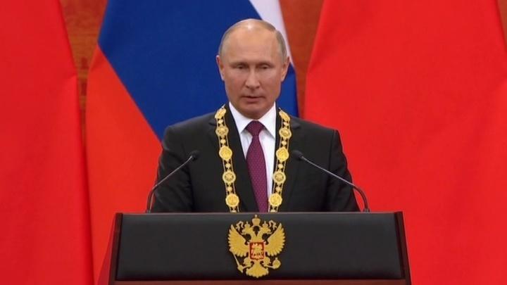 Дружба навек: Путин стал первым кавалером высшего ордена Китая