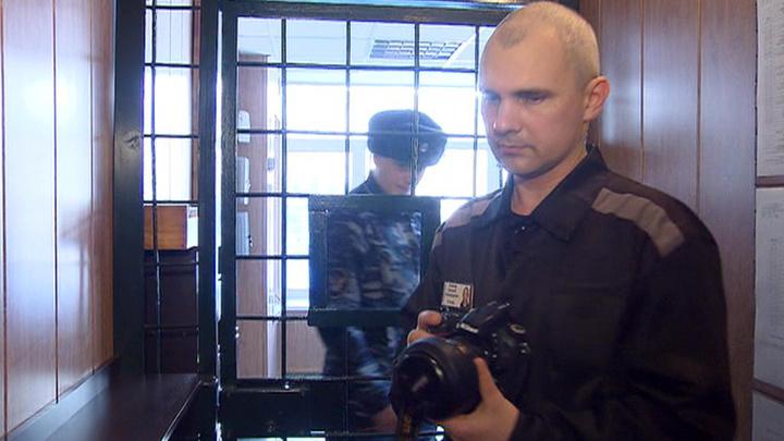Фотограф Лошагин, убивший свою жену, выйдет по УДО